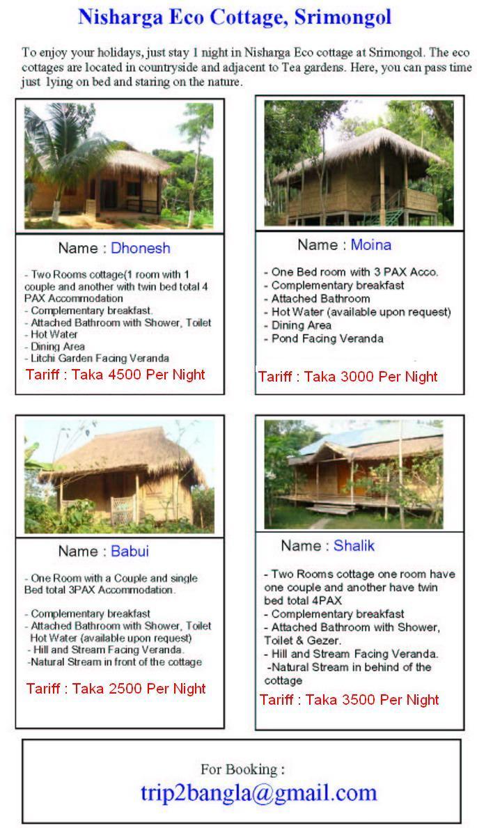 Nishorgo-Eco-Cottage1